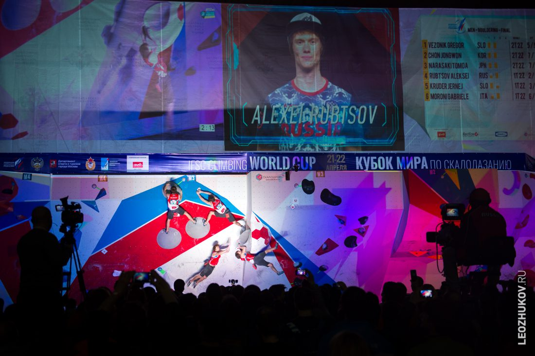 IFSC Climbing World Cup – Moscow 2018